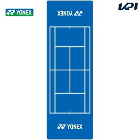 【全品10%OFFクーポン対象】ヨネックス YONEX テニスアクセサリー トレーニングマット AC512