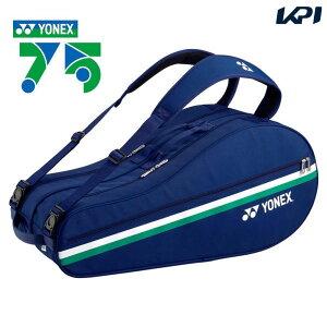【全品10%OFFクーポン+対象3店舗買いまわり最大10倍】ヨネックス YONEX テニスバッグ・ケース 75TH ラケットバッグ6 (テニス6本用) BAG02RAP 1月下旬発売予定※予約