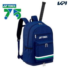 ヨネックス YONEX テニスバッグ・ケース 75TH バックパックS (テニス1本用) BAG08AP