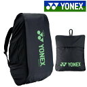 【最大4000円クーポン対象】YONEX(ヨネックス)「 SUPPORT series レインカバーBAG16RC」テニスバッグ