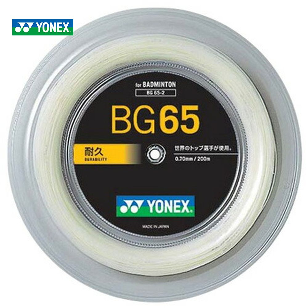 YONEX(ヨネックス)「MICRON 65(ミクロン65)200mロール BG65-2」バドミントンストリング(ガット)【KPI】【kpi_d】