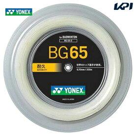 【全品10%OFFクーポン対象】YONEX(ヨネックス)「MICRON 65(ミクロン65)200mロール BG65-2」バドミントンストリング(ガット)【KPI】