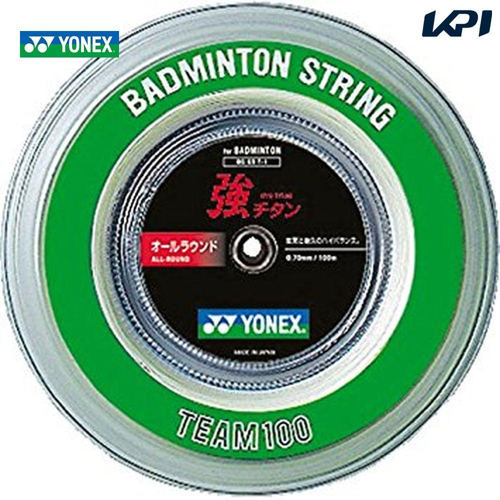 YONEX(ヨネックス)「強チタン 100mロール BG65T-1」バドミントンストリング(ガット)【KPI】【店頭受取対応商品】【kpi_d】
