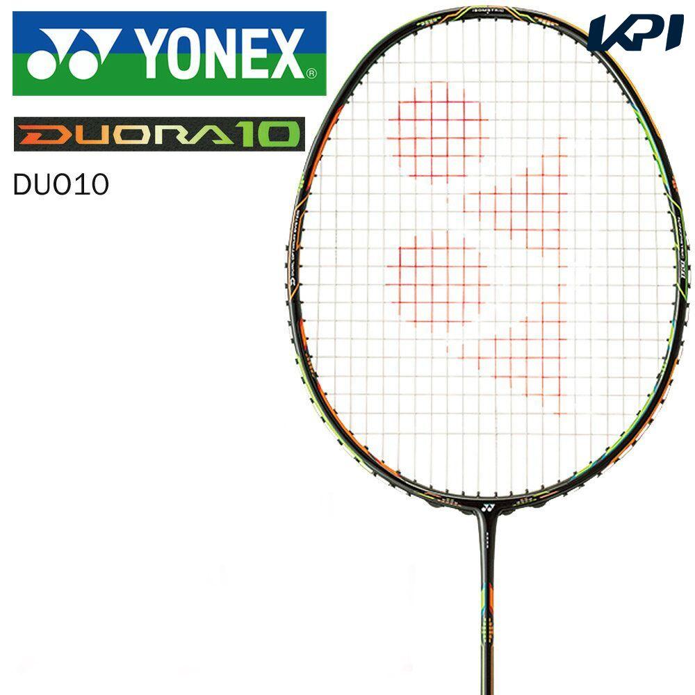 【さらに10%OFFクーポン対象】YONEX(ヨネックス)「DUORA10(デュオラ10) DUO10」バドミントンラケット