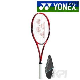 【全品10%OFFクーポン】YONEX(ヨネックス)「GSR9(ジーエスアール9) GSR9」ソフトテニスラケット【KPI】