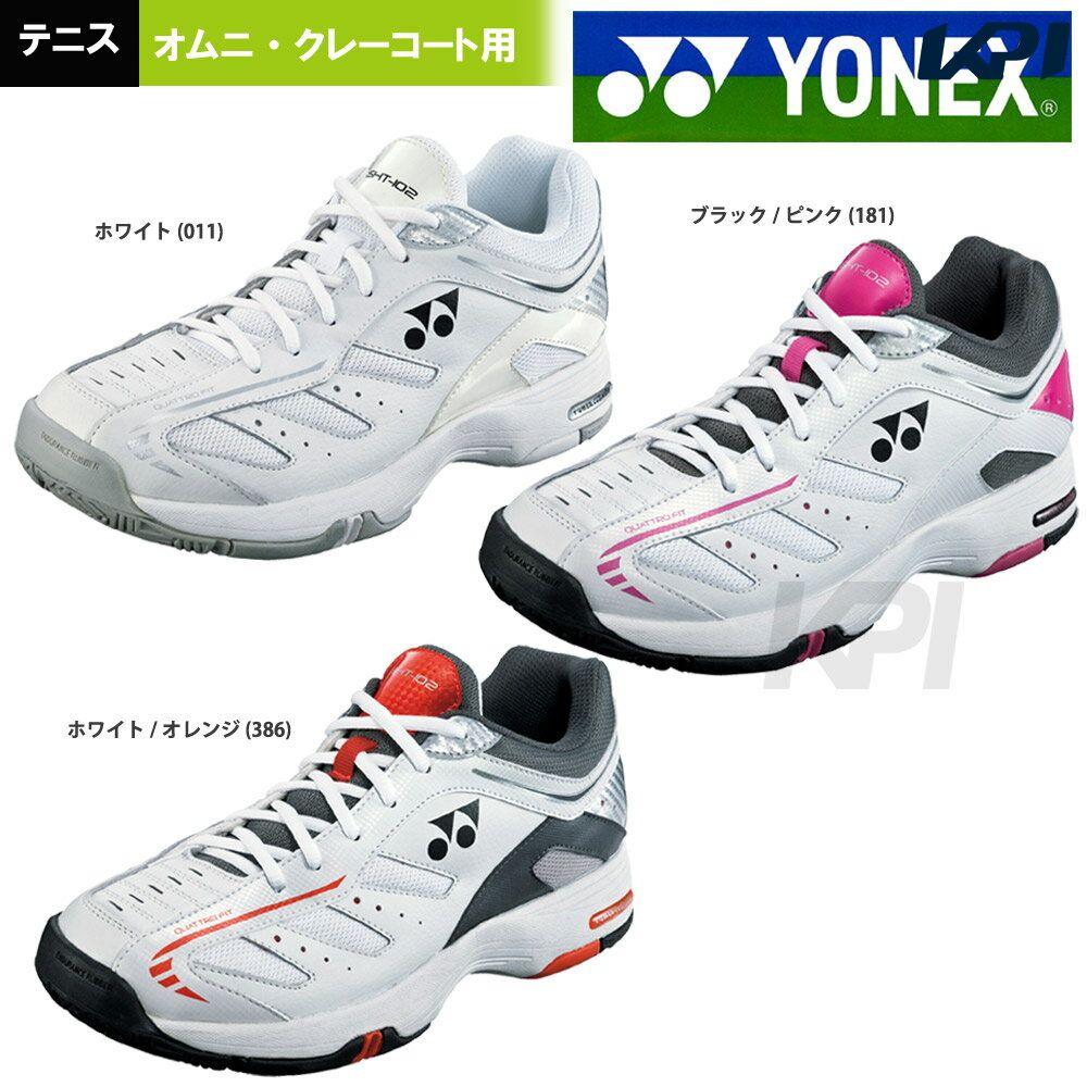 【エントリーでポイント10倍!】「あす楽対応」YONEX(ヨネックス)「POWER CUSHION 102(パワークッション 102) SHT-102」オムニ・クレーコート用テニスシューズ『即日出荷』
