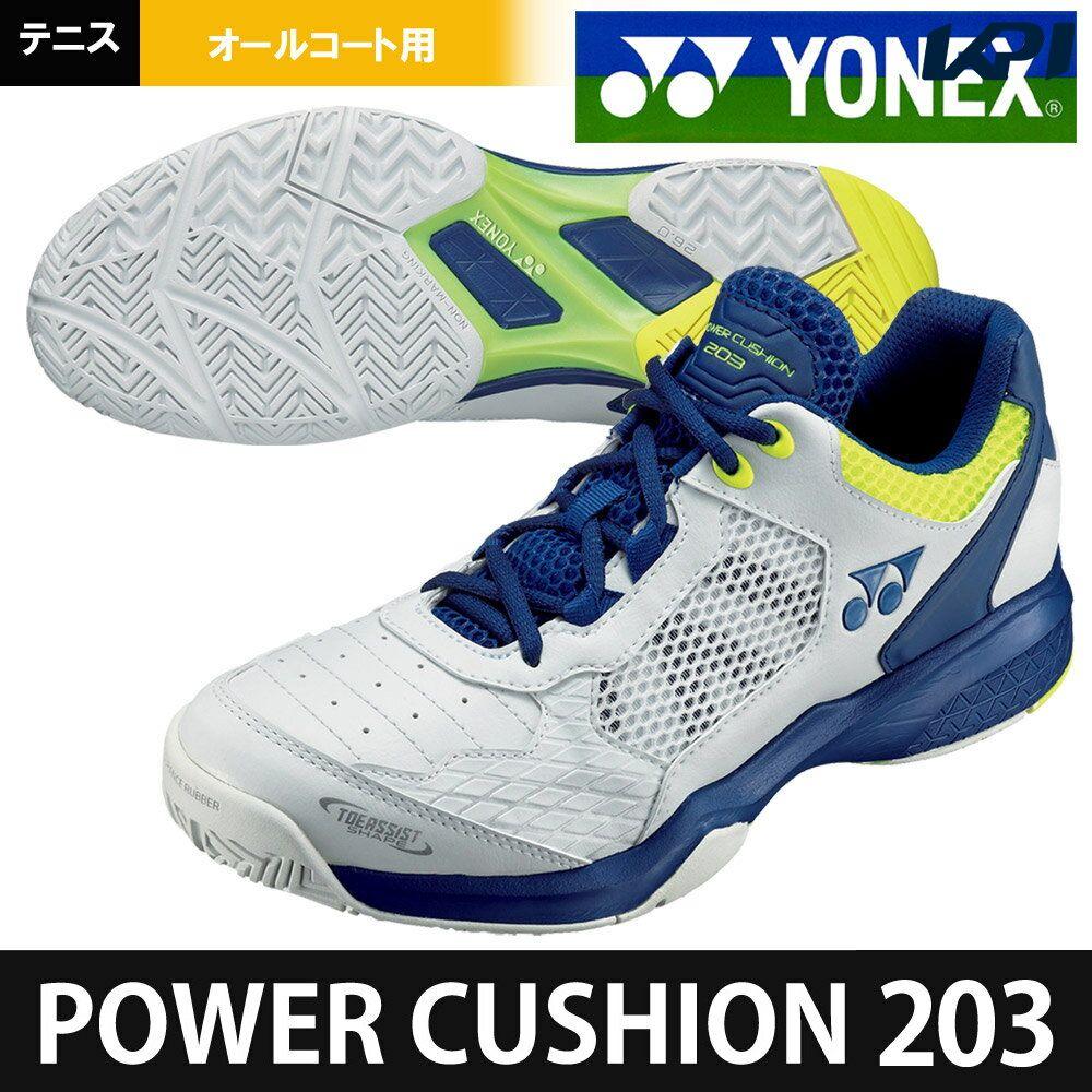 【最大3500円クーポン】ヨネックス YONEX テニスシューズ POWER CUSHION203 パワークッション203 オールコート用 SHT203-100