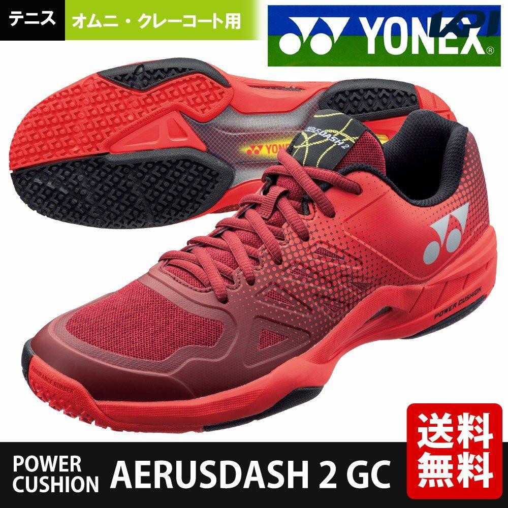 【最大3500円クーポン】ヨネックス YONEX テニスシューズ ユニセックス パワークッション エアラスダッシュ2 GC AERUSDASH 2 GC オムニ・クレーコート用 SHTAD2GC