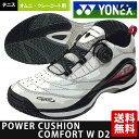 ヨネックス YONEX テニスシューズ POWER CUSHION COMFORT W D2 GC パワークッションコンフォートWD2 オムニ・クレーコート用 ...