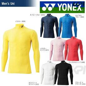 YONEX(ヨネックス)「Uni ハイネック長袖シャツ STB-F1008」ウェア [ポスト投函便対応]