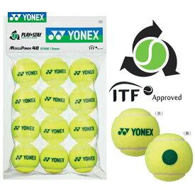 【全品10%OFFクーポン対象〜11/17】YONEX(ヨネックス)「マッスルパワーボール40(STAGE1 GREEN) TMP40(12個入り)」キッズ/ジュニア用テニスボール
