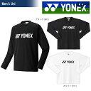 『全品10%OFFクーポン対象』YONEX(ヨネックス)「Uni ロングスリーブTシャツ 16158」ソフトテニス&バドミントンウ…
