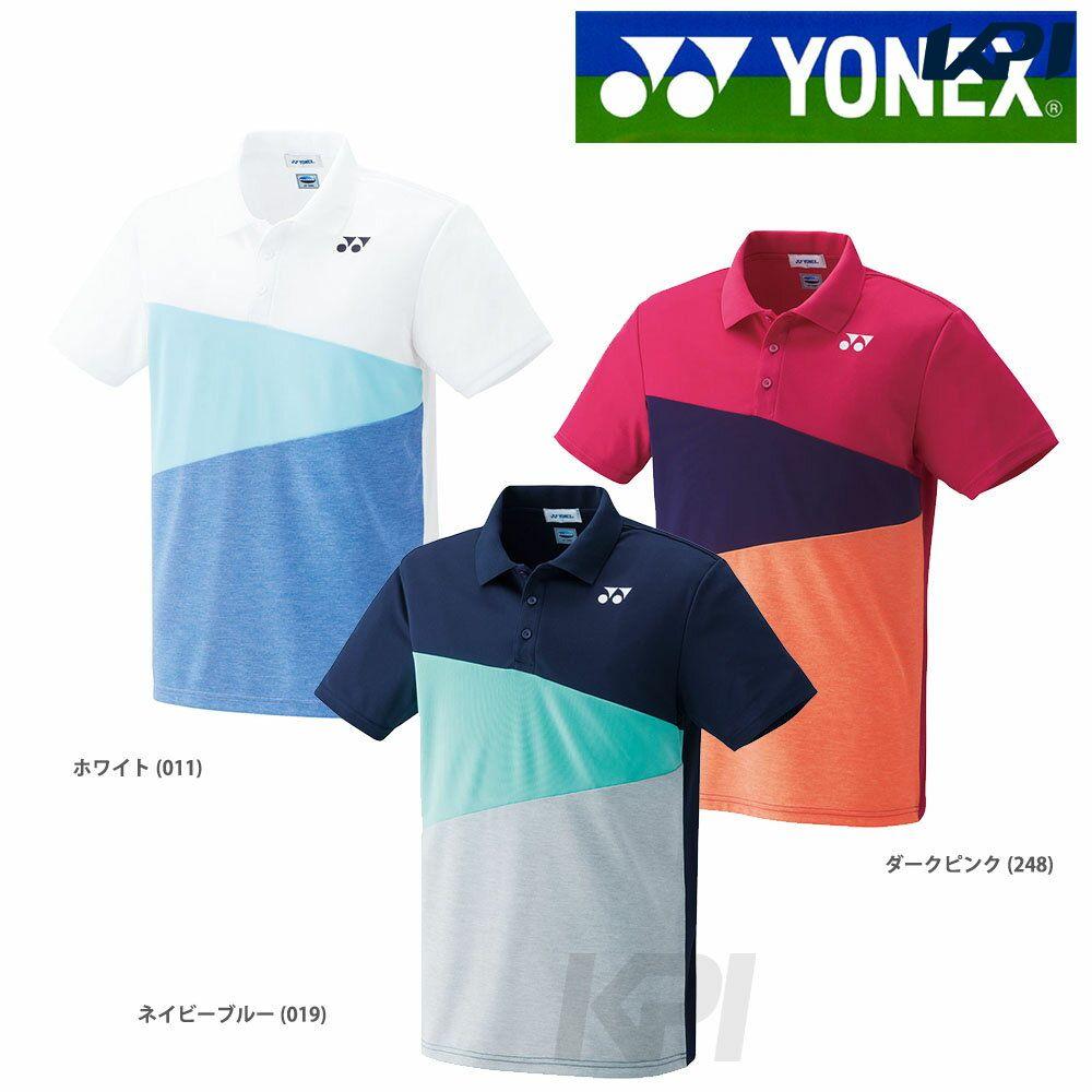 「あす楽対応」YONEX(ヨネックス)[ユニポロシャツ(フィットスタイル) 10165]テニスウェア「FW」『即日出荷』