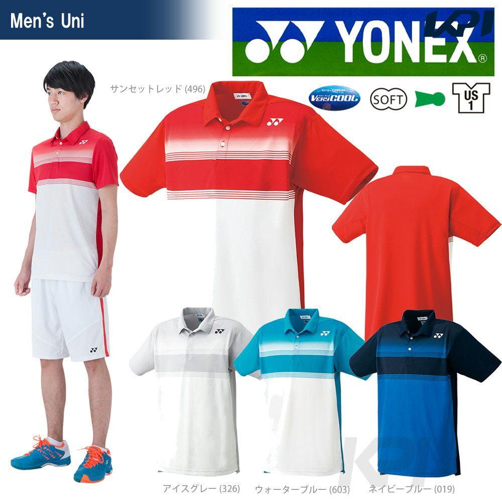 「あす楽対応」YONEX(ヨネックス)「UNI ポロシャツ(フィットスタイル) 12141」テニスウェア「SS」『即日出荷』