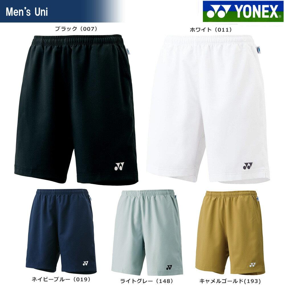 【全品10%OFFクーポン対象】YONEX(ヨネックス)Uni ベリークールハーフパンツ 1550 ソフトテニス&バドミントンウェア