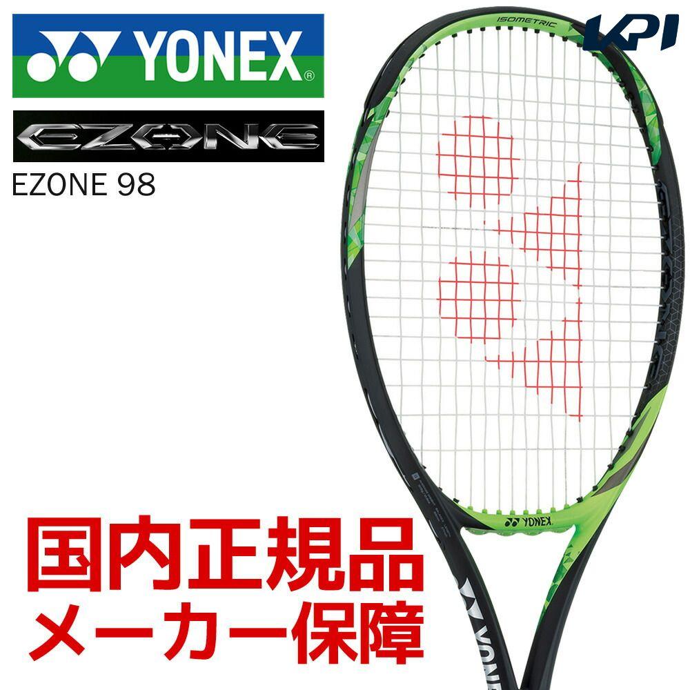 「2017新製品」YONEX(ヨネックス)「EZONE 98(Eゾーン98) 17EZ98」硬式テニスラケット【kpi_d】