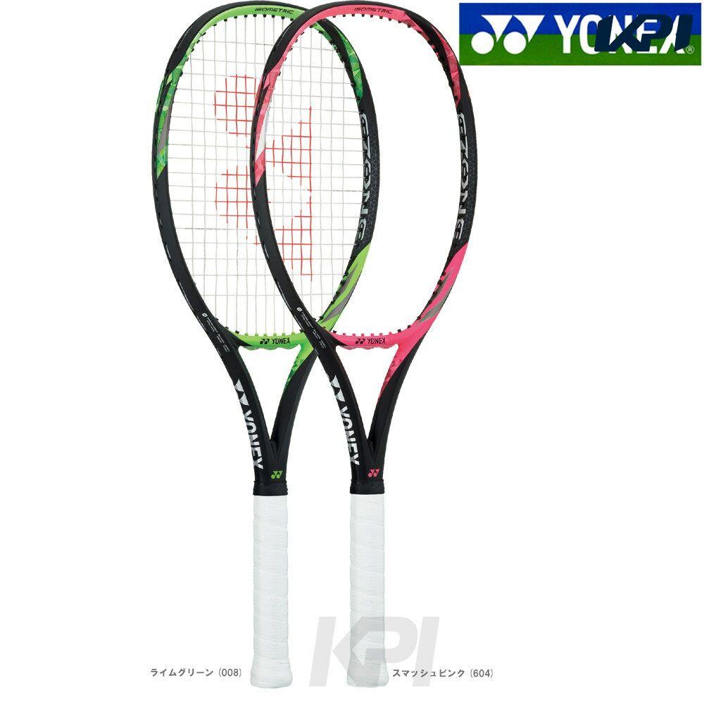 「2017新製品」YONEX(ヨネックス)「EZONE LITE(Eゾーンライト) 17EZL」硬式テニスラケット【kpi_d】