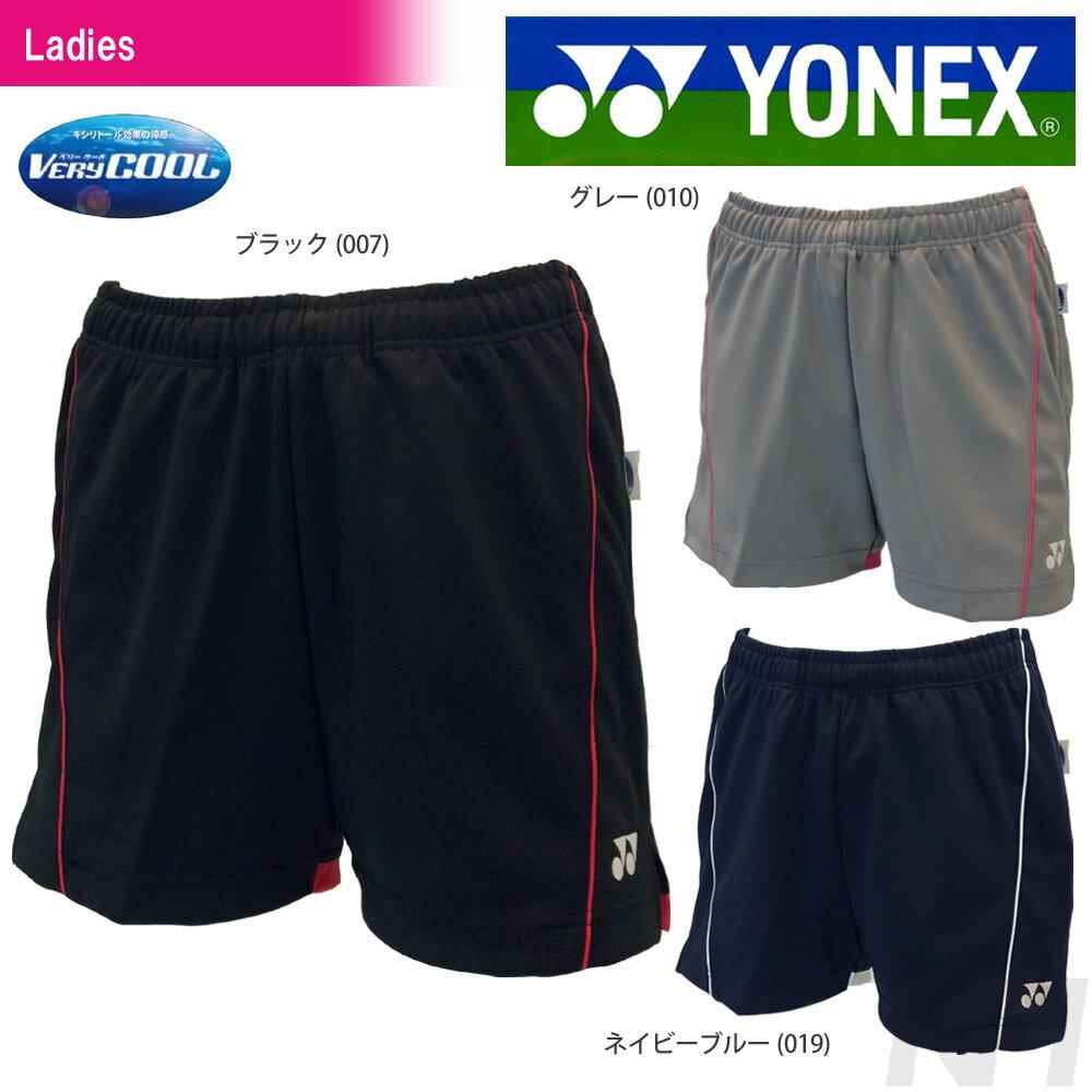 「2017モデル」YONEX(ヨネックス)「Ladies レディース ベリークールニットショートパンツ 25022」テニス&バドミントンウェア「2016SS」【kpi_d】