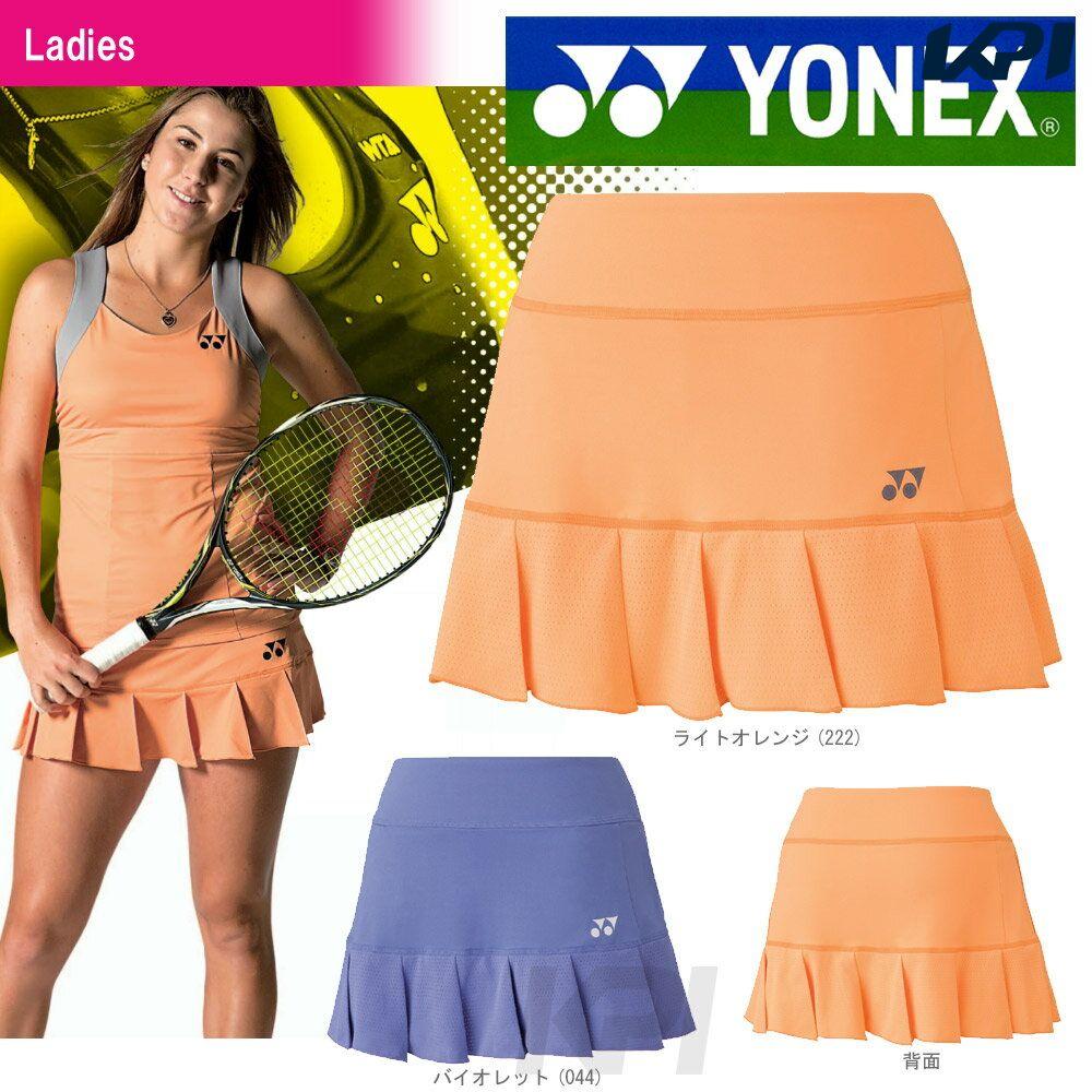 『即日出荷』「2017モデル」YONEX(ヨネックス)「レディース スカート(インナースパッツ付)26030 」テニスウェア【KPI】「あす楽対応」【kpi_d】