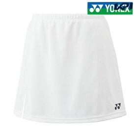 【全品10%OFFクーポン】ヨネックス YONEX テニスウェア レディース スカート/インナースパッツ付 26046-011 2018SS