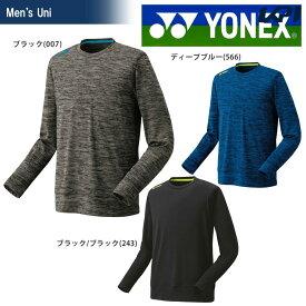 YONEX(ヨネックス)「UNI スウェットシャツ 30046」テニス&バドミントンウェア「2017SS」[ポスト投函便対応]