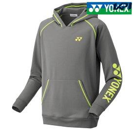 【全品10%OFFクーポン対象】ヨネックス YONEX テニスウェア ユニセックス ユニスウェットパーカー 32021-010 2018SS