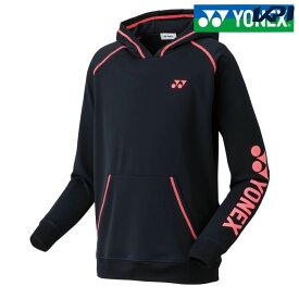 【全品10%OFFクーポン対象】ヨネックス YONEX テニスウェア ユニセックス ユニスウェットパーカー 32021-019 2018SS