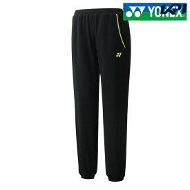 【最大4000円クーポン対象】ヨネックス YONEX テニスウェア ユニセックス ユニスウェットパンツ 32022-007 2018SS