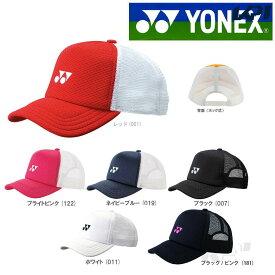【対象ヨネックス10%OFFクーポン▼〜3/1 23:59】YONEX(ヨネックス)Uniメッシュキャップ 40007
