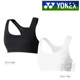 【全品10%OFFクーポン&エントリー3倍】Yonex(ヨネックス)[スポーツブラ 44603]テニスアンダーシャツ「2016SS」[ポスト投函便対応]