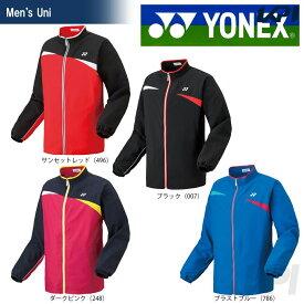 【全品10%OFFクーポン対象】【均一セール】「あす楽対応」YONEX(ヨネックス)「UNI ウォームアップシャツ 50068」テニス&バドミントンウェア「SS」 『即日出荷』