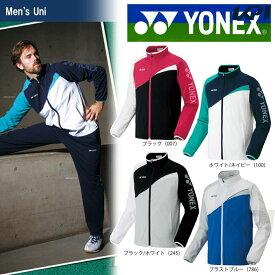 「あす楽対応」YONEX(ヨネックス)「UNI ニットウォームアップシャツ(フィットスタイル) 52012」テニス&バドミントンウェア「SS」 『即日出荷』