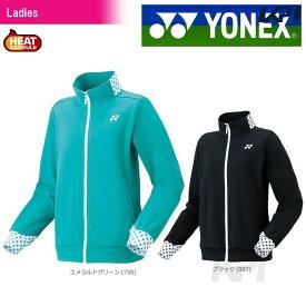 【全品10%OFFクーポン対象】【均一セール】「あす楽対応」YONEX(ヨネックス)「Ladies レディース ニットウォームアップシャツ 58078」ウェア「FW」 『即日出荷』