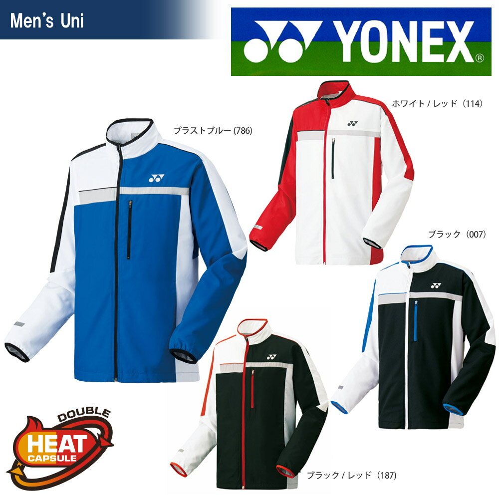 【最大3000円クーポン】YONEX(ヨネックス)「UNI 裏地付きウィンドウォーマーシャツ(フィットスタイル) 70052」ウェア「FW」