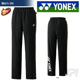 """2017 new product"" which ""it is going to release it in the end of September"" YONEX (Yonex) ""Uni uni-back aboriginality wind warmer underwear 80057"" software tennis wear ""2017FW"""