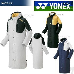 「あす楽対応」YONEX(ヨネックス)「UNI ベンチコート 90043」テニス&バドミントンウェア 『即日出荷』