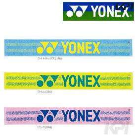 【10/23 20時〜▲エントリーでP5倍】YONEX(ヨネックス)「マフラータオル AC1056」
