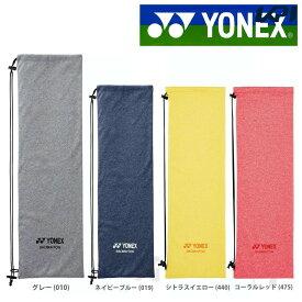 【全品10%OFFクーポン対象】YONEX(ヨネックス)「ソフトケース(バドミントン用) AC543」バドミントンバッグ