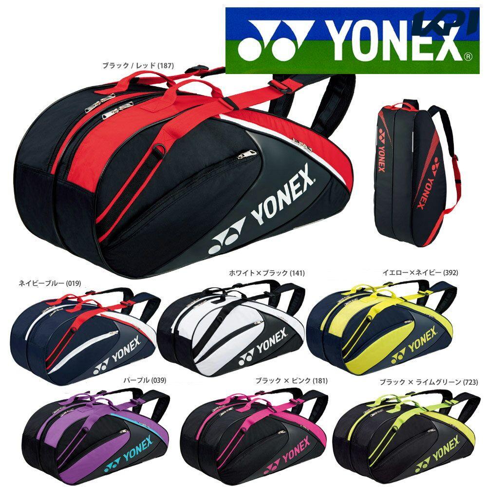 【エントリーでポイント10倍!】「2017新製品」YONEX(ヨネックス)「ラケットバッグ6(リュック付) BAG1732R」テニスバッグ