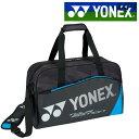 ヨネックス YONEX テニスバッグ・ケース 中型ボストン BAG1801 12月下旬発売予定※予約