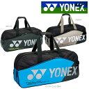 『全品10%OFFクーポン対象』ヨネックス YONEX テニスバッグ・ケース トーナメントバッグ テニス2本用 BAG1801W
