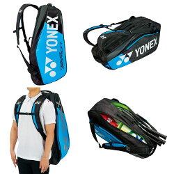 ヨネックスYONEXテニスバッグ・ケースラケットバッグ6(リュック付)テニス6本用BAG1802R12月下旬発売予定※予約