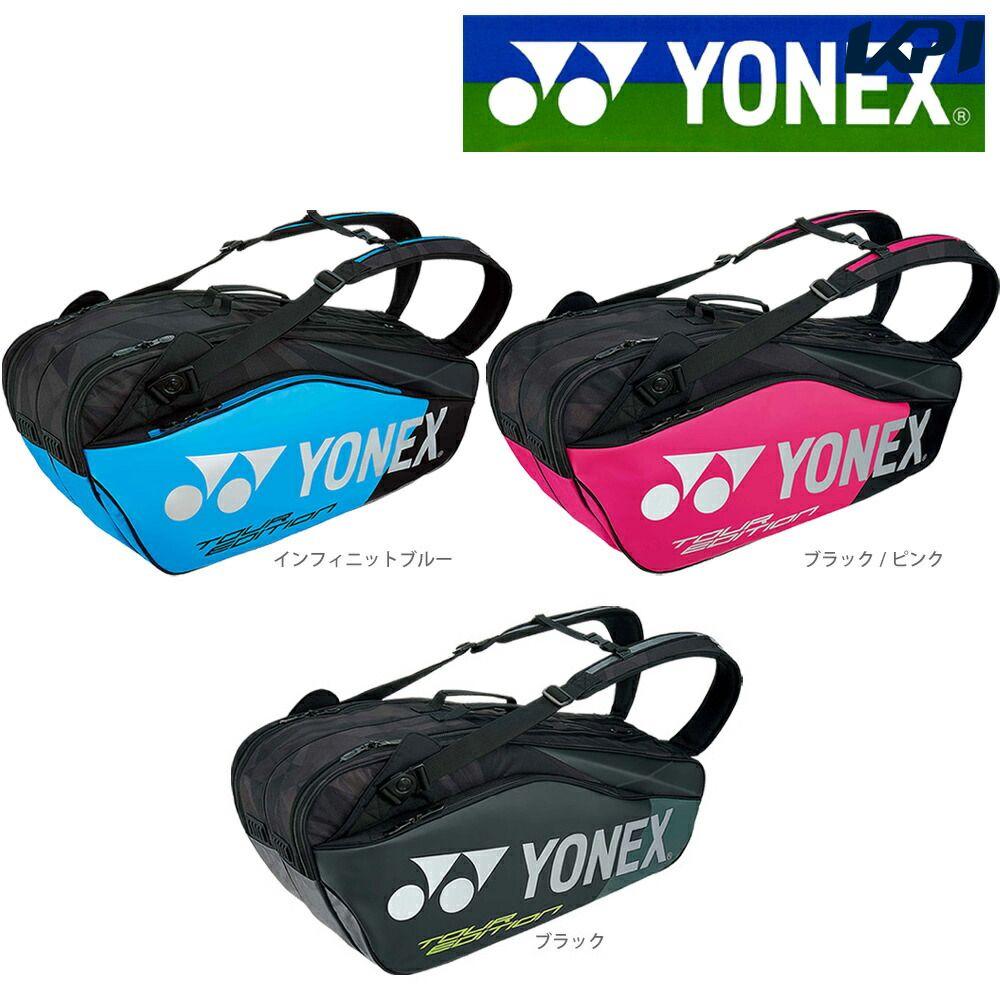 【最大3500円クーポン】ヨネックス YONEX テニスバッグ・ケース ラケットバッグ6(リュック付)テニス6本用 BAG1802R