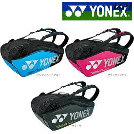【全品10%OFFクーポン対象〜11/17】ヨネックス YONEX テニスバッグ・ケース ラケットバッグ6(リュック付)テニス6本用 BAG1802R