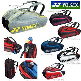 【全品10%OFFクーポン】「あす楽対応」YONEX(ヨネックス)「ラケットバッグ6(リュック付)テニス6本用 BAG1812R」テニスバッグ バドミントンバッグ 『即日出荷』
