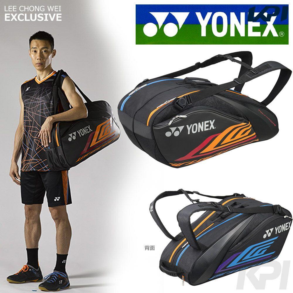 【全品10%クーポン】「あす楽対応」「2017新製品」YONEX(ヨネックス)「ラケットバッグ6(リュック付) BAG22LCW」テニスバッグ『即日出荷』