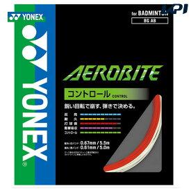 【全品10%OFFクーポン対象】YONEX(ヨネックス)「AEROBITE(エアロバイト) BGAB」バドミントンストリング(ガット)[ポスト投函便対応]
