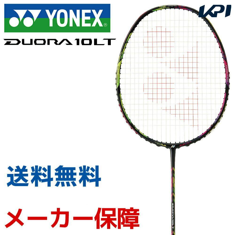 【最大10%OFFクーポン対象】「あす楽対応」YONEX(ヨネックス)[DUORA 10LT デュオラ10LT DUO10LT]バドミントンラケット 『即日出荷』