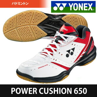 It is going to release it in the Yonex YONEX badminton shoes unisex POWER CUSHION 650 power cushion 650 SHB650-053 end of December ※Reservation