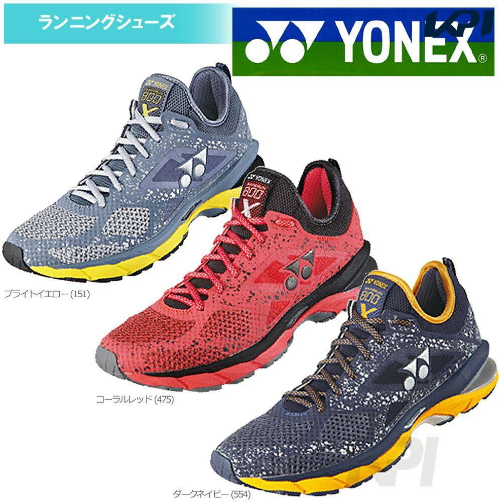 ヨネックス YONEX ランニングシューズ メンズ SAFERUN 800 XM セーフラン800エックス SHR800XM【kpi_d】